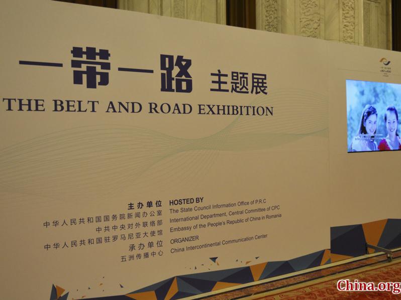 B r exhibition