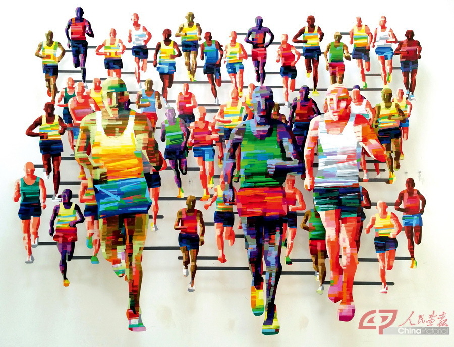 Marathon Berlin.
