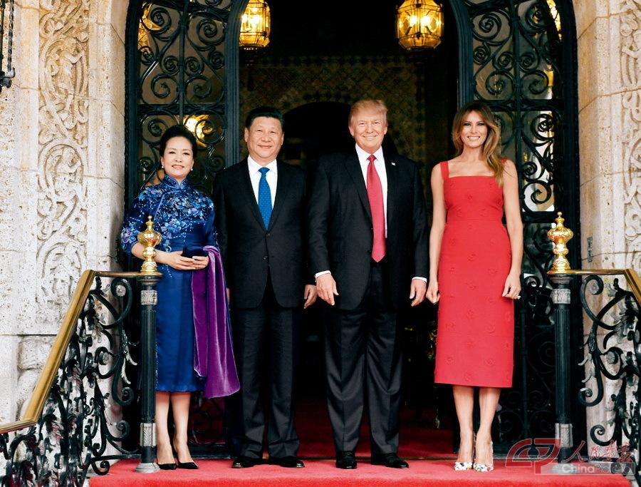 Xi trump talks