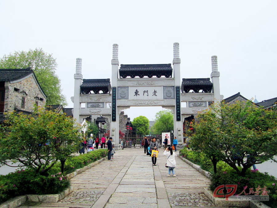 The area around the old East Gate of Nanjing has been developed as a pedestrian street.